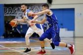 Баскетбол - НБЛ - БК Левски Лукойл - БК Рилски Спортист - 14.04.2019