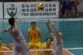 България - Македония - приятелска среща