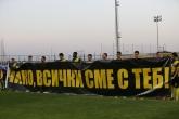 Футбол - ППЛ - 31 ви кръг - ПФК Ботев ПД - ПФК ЦСКА - 29.04.2019