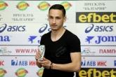 Футбол - награждаване - Емил Стоев / Ботев Вр / - 01.05.2019
