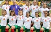 Футбол - Европейско първенство за жени до 17  - България - Португалия - 05.05.2019