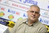 Пресконференция - 90 години Локомотив София - 09.05.2019