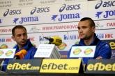 Футбол - награждаване - Виктор Генев и Георги Илиев - 11.05.2019