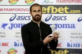Футбол - награждаване - Тиаго Родригес - ЦСКА - 16.05.2019