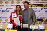 Сноуборд - награждаване Александра Жекова - Сани - 22.05.2019