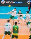 Волейбол- Лига на нациите - България - Австралия - 14.06.2019