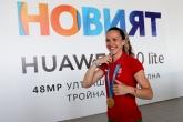 Станимира Петрова Даниел Асенов и Габриела Димитрова кацнаха след игрите в Минск - 02.07.2019