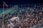 Футбол - Суперкупа на България - ПФК Лудогорец - ПФК Локомотив Пд - 03.07.19