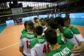 Волейбол - Балканиада U16 - България - Гърция - 05.07.2019