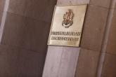 Футбол - Борислав Михайлов, Георги Домусчиев, Гриша Ганчев и Васил Божков на среща в Министерски съвет - 08.07.2019