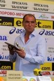 Бокс - наградиха Серафим Тодоров по случай юбилея му - 08.07.2019