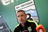 Футбол - пресконференция и официално представяне на ПФК Витоша Бистрица - 11.07.2019