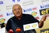 Футбол - пресконференция - Венцислав Стефанов - 15.07.2019
