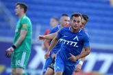 Футбол - Лига Европа - ПФК Левски - МФК Ружомберог - 18.07.2019