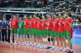 България - Аржентина - Световна лига 2013 втори мач