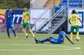 Футбол - Лига Европа - ПФК Левски - АЕК Ларнака - 01.08.19