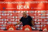 Футбол - пресконференция - Люпко Петрович - 07.08.2019