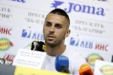 Футбол - награждаване - Иван Коконов - Арда - 12.08.2019