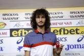 Атлетика - награждаване - Тихомир Иванов - Спортист на месеца - 05.09.2019
