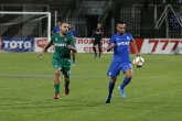 Футбол - Efbet лига - 9 ти кръг - ФК Арда - ПФК Ботев ВР - 13.09.2019
