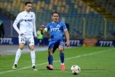 Футбол - Efbet лига - 14ти кръг - ПФК Левски - ПФК Дунав - 31.10.2019