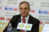 Шахмат - пресконференция - купа ЛИНОПРОСТ - сеньори - 06.11.2019