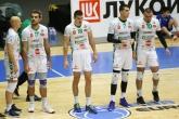 Волейбол - НВЛ - ВК Левски - ВК Добруджа 07 - 08.11.2019