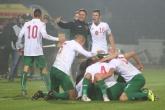 Футбол - Евро 2021 - България U21 - Полша U21- 15.11.2019