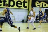 Баскетбол - НБЛ - БК Спартак Пл - БК Черноморец - 16.11.2019