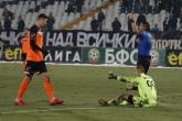Футбол  - 1/8 финал - Купа България - ПФК Локомотив ПД - ПФК Литекс - 05.12.2019