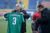 Футбол - Ефбет лига - 19 ти кръг - ПФК Левски - ПФК Витоша Бистрица - 08.12.2019