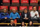 Волейбол - НВЛ - ВК Нефтохимик - ВК Арда - 22.12.2019