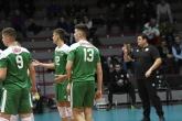 Волейбол - Евроволей 2020 - U18 - България - Румъния - 10.01.2019