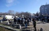 Протест на феновете на Левски пред народното събрание - 31.01.2020