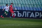 Футбол - Национален отбор - България - Беларус - контролна среща - 26.02.2020