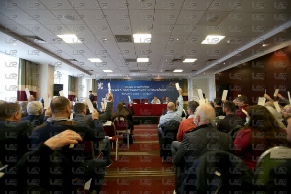 Волейбол - общо събрание на БФВ 2020 - 13.03.2020
