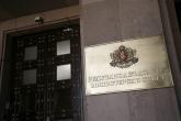 Връчване на акциите на ПФК Левски в Министерски съвет - 13.05.2020