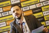 Футбол - пресконференция - изпълком БФС - 15.05.2020