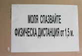 Откриване на обновената зала по тенис на маса в гр. Добрич - 22.05.2020