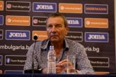 Футбол - пресконференция - Изпълком БФС - 17.09.2020