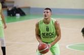 Баскетбол - контролна среща - БК Берое - БК Университатя Крайова - 24.09.2020