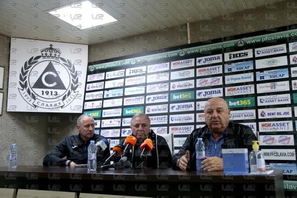 Футбол - ПФК Славия представи - Александър Тарханов - 16.10.2020