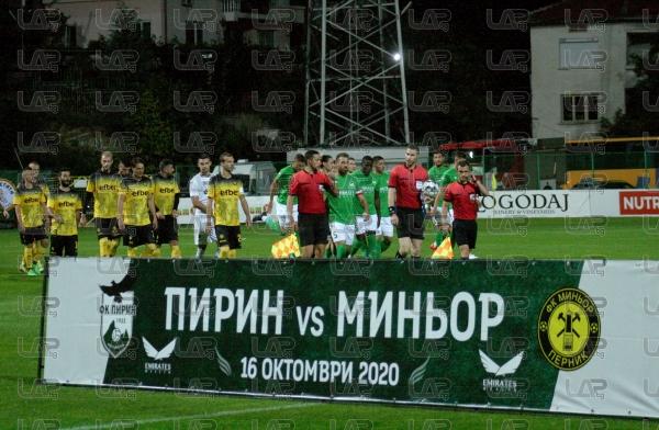 Футбол - ВПЛ - ФК Пирин - ФК Миньор - 16.10.2020