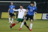 Футбол - Евроквалификация - У21 - България - Естония - 17.11.2020