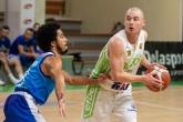 Баскетбол - Балканска лига - Първа фаза - група Е - БК Берое - БК Куманово - 14.1.2021