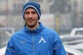 Футбол - Футболистите на ПФК Левски тренират преди гостуването на отбора във Велико Търново - 20.02.2021