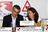 Пресконференция на Илия Царски 01.08.2013