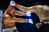 Смесени бойни изкуства - EFM Show 2 - Aleksandyr Tsonev (BUL) - Ivan Slobodiuk (UKR) - 11.09.2021