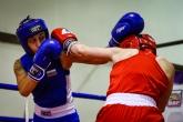 Бокс - Международен боксов турнир за жени