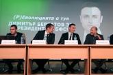 Футбол - Пресконференция на Димитър Бербатов, Стилиян Петров и Мартин Петров преди конгреса за нов президент на БФС - 11.10.2021